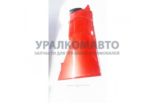 обтекатель кабины A7 левый красный HOWO A7 WG1664110051